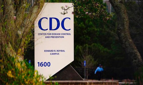 cdc sign with trees around it outside